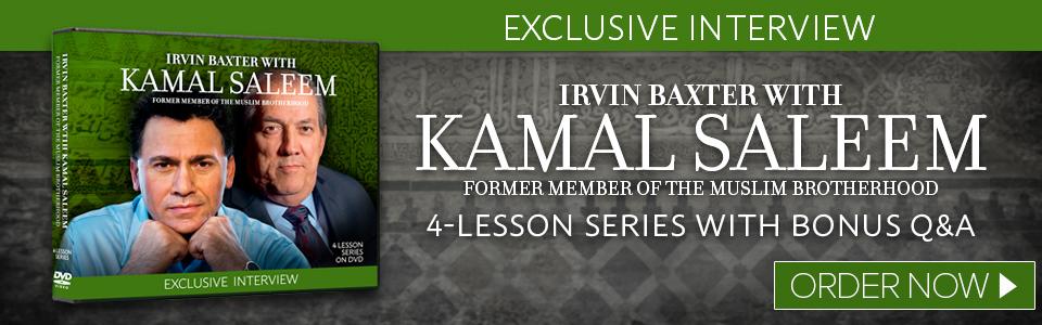 Kamal_web_banner
