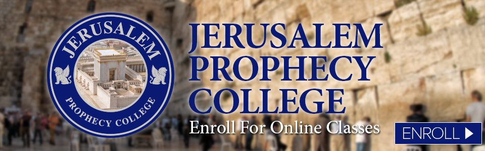 Jerusalem_prophecy_college_web_banner