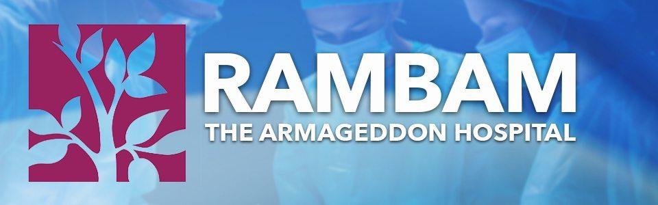 The Armageddon Hospital