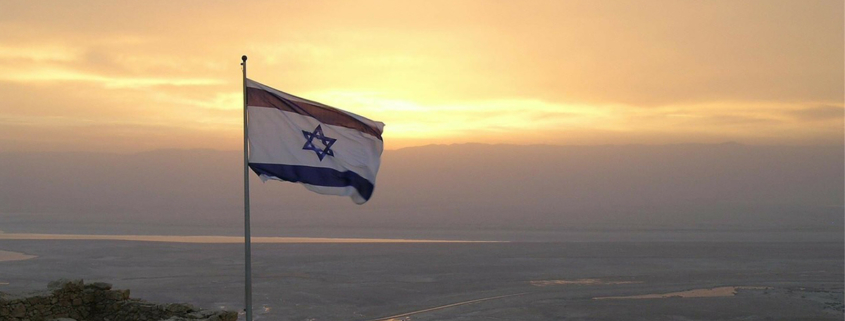 israel 4 COMMERCIAL