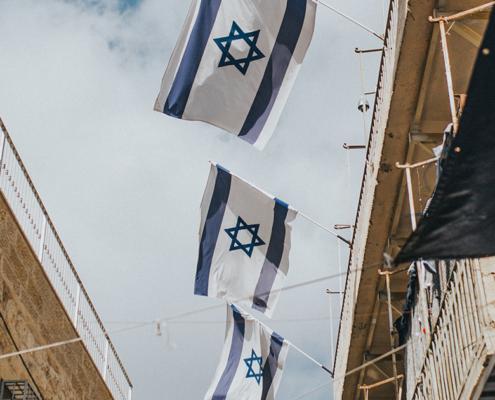 israel flag COMMERCIAL