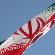 iran flag COMMERCIAL