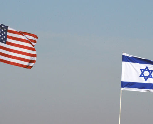 israel america COMMERCIAL