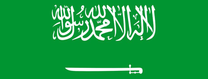 saudi arabia COMMERCIAL