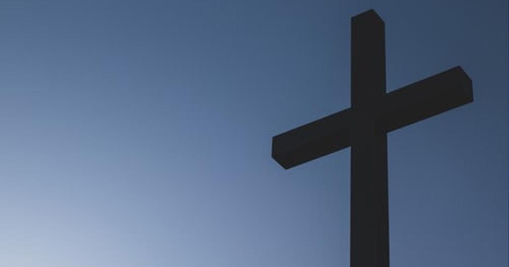 cross COMMERCIAL